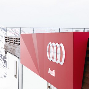 阿尔卑斯山脚下的奥迪quattro品牌休息室