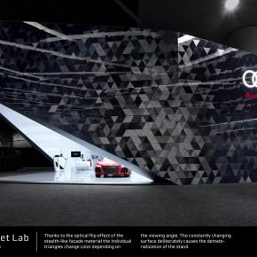Audi Secret Lab 奥迪秘密实验室
