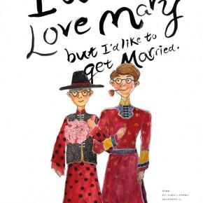 """""""同志""""主题作品:玛丽的婚姻"""
