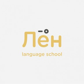 英语教室的可爱标识设计