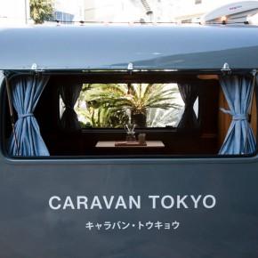 住宿小巴房,才不枉一趟东京之旅