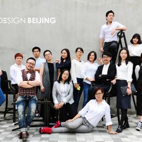 """设计类展览层出不穷,""""设计北京""""2016年打算怎么做?"""