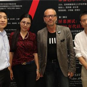 人工智能、VR等前沿科技成北京媒体艺术双年展聚焦话题