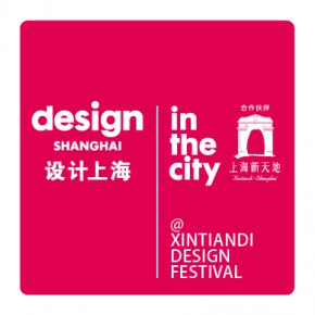 """顶级设计盛会完美谢幕,""""设计上海2018""""等你来约!"""