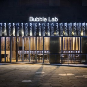 这不是酒吧,人们叫它气泡实验室