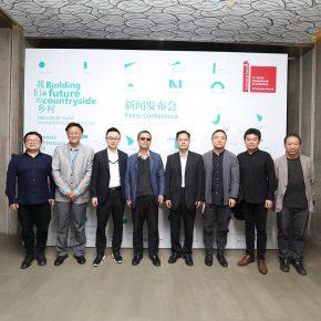 第16届威尼斯国际建筑双年展中国馆这些建筑师都来了