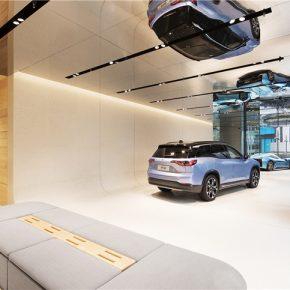 颠覆传统汽车展厅的NIO House 蔚来中心