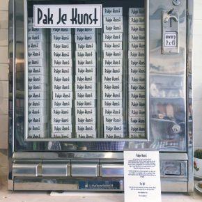 贩卖艺术的售货机,能自动打印小说