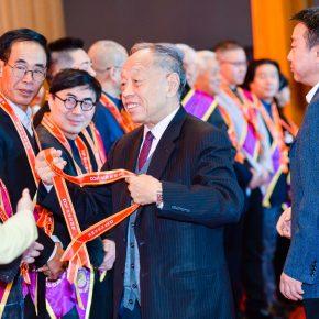 厉害了!李肇星给40位中国设计功勋颁奖