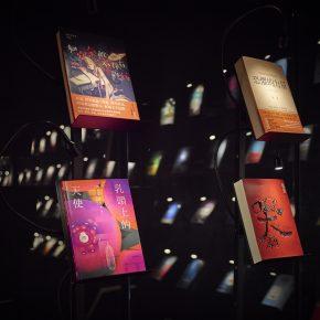 一间让你告别肉体,只供灵魂阅读的书店