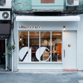 看老上海粮油铺是如何摇身一变成为了最打动人心的咖啡店
