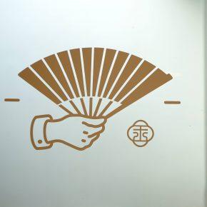 当扇子遇上数字影像,用新方式唤醒中国传统文化