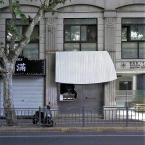 MurMurLab丨Blacksheep黑羊咖啡馆