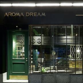 灯灯灯凳创意有限公司   AROMA DREAM泰寐泰式按摩水疗店