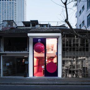 锦莳设计   BOX of JOY咖啡馆