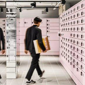 第一家无人自助快递超市开业,用色够炫够大胆!
