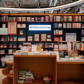 广州负空间设计丨1200bookshop嘉禾望岗,感受独特的书酒文化