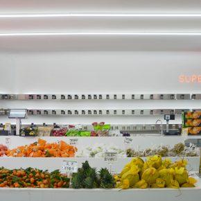 观念设计丨SUPERCORE水果店