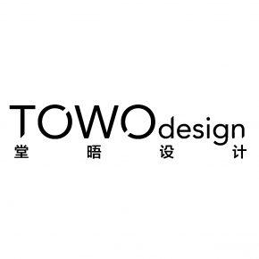 (上海)堂晤设计 - 商业空间设计师/初级空间设计师/平面设计/效果图设计师/实习生