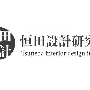 (北京)恒田设计研究所 - 内容编辑/深化设计/施工图设计师/商业深化设计师/私宅深化设计师