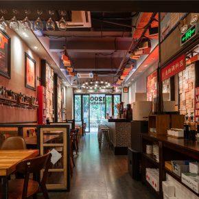 负空间设计 一家水饺店下的嬉皮士精神