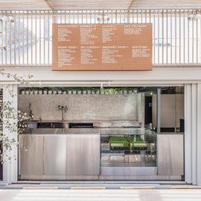 藏在小巷里的养生会所,设计出了最地道的澳洲风情