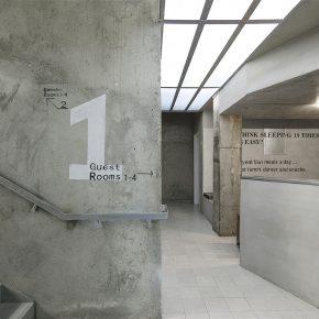 阿穆隆设计工作室丨夜阑·COLOUR民宿