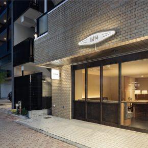 小大建筑设计事务所丨HIRAMOTO EYE CLINIC眼科诊所