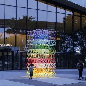 """用100种颜色搭建一个多姿多彩的""""未来"""""""