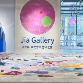佳布尔合作艺毯亮相上海ART021博览会