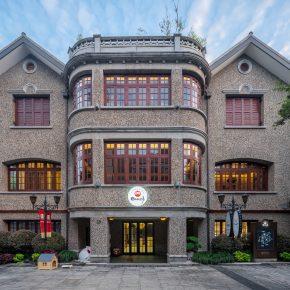 Wutopia Lab之Mills | 妖的乐园·阴阳师主题店上海旗舰店