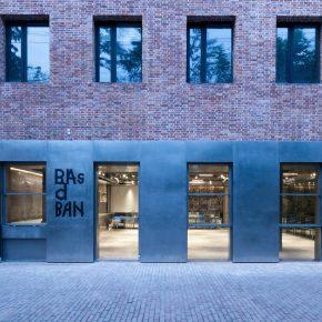 栋栖设计 | Basdban一个集咖啡、烘焙、零售、活动功能的综合空间