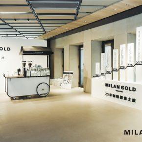 原研哉操刀视觉设计,中国咖啡零售市场迎来新入局者