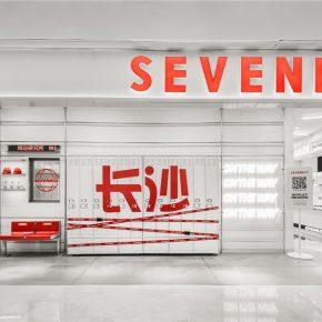 或者设计 | SEVENBUS 长沙TD店