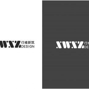 (北京)行维新筑(北京)科技有限公司-室内设计师/实习生/施工图深化