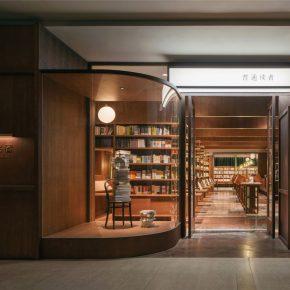 西涛设计 | 普通读者书店
