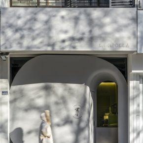 Mur Mur Lab | La Cipolla