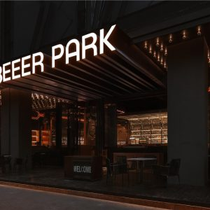 博 想象能力 | 三亚BEEER PARK酒吧