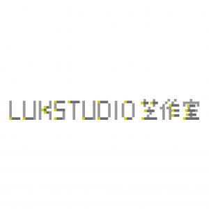 (上海)LUKSTUDIO 芝作室–资深建筑师/助理建筑师/驻场建筑师/效果图设计师/施工图设计师