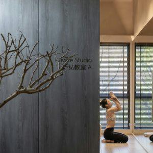 梵池设计 | 梵悦瑜伽启迪店
