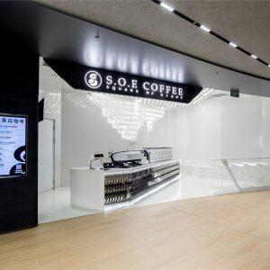 YHD | SOE咖啡西单更新场店