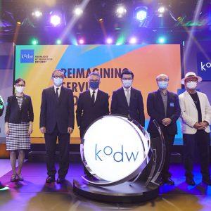 """""""服务设计,创新经济"""",设计智识周(KODW)2021于6月23日正式展开"""