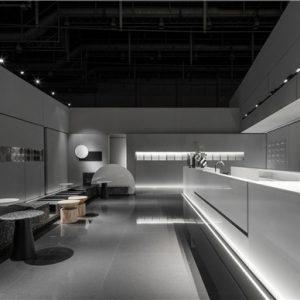 共生形态 | 原石咖啡馆展厅