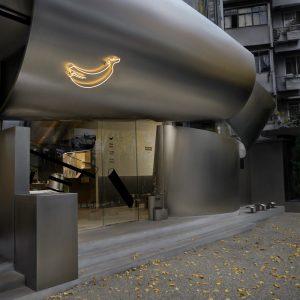 芒果建筑设计|香蕉咖啡馆