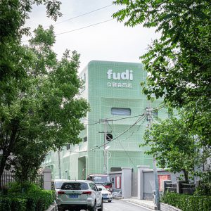 DAK建筑设计事务所 fudi仓储会员店