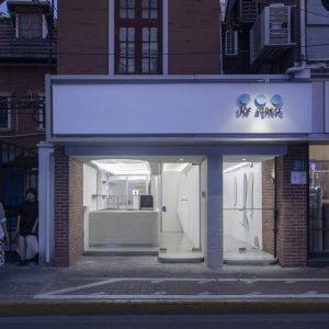 Mur Mur Lab 城市阳台——the others茶饮特调店