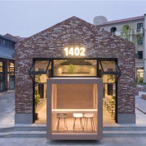 B.L.U.E 建筑设计事务所 | 阿那亚1402咖啡店