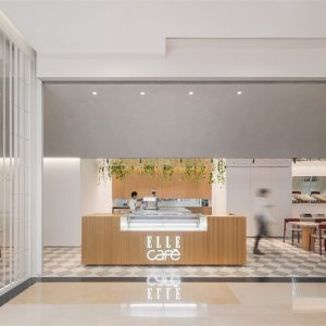 OFFICE AIO | Elle Cafe