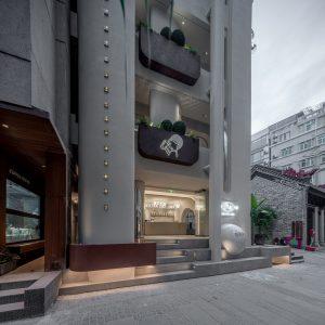 喜茶南头古城手造店,城市更新背景下的商业空间如何创新?