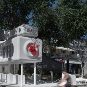迪卡建筑设计|西安未来者城市展厅